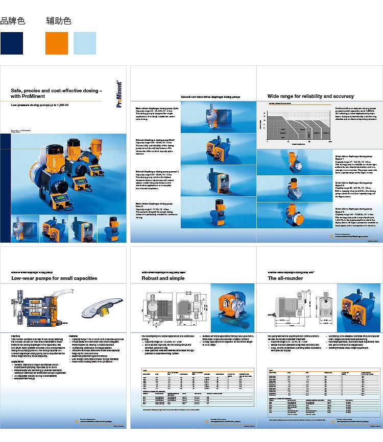 泵、风机、压缩机,12博手机版12博备用网址,样本12博备用网址
